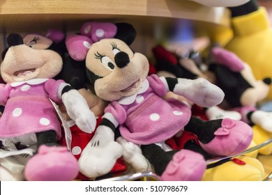 Istanbul, Turkey - 05 November 2016: Figure toy of cute baby Minnie Mouse doll. Minnie Mouse is a cartoon character as Mickey Mouse girlfriend created by Walt Disney