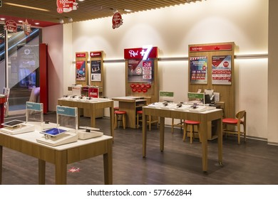 Istanbul, Turkey - 10 February 2017: Vodafone Gsm Store