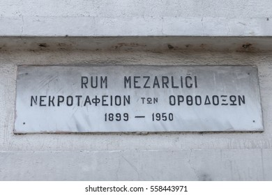 "Istanbul, Turkey - 13 January 2017: Greek cemetery sign in Bak?rkoy. (""Rum Mezarligi : Greek cemetery)"