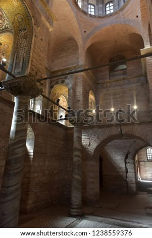 4168ad59f2 Istanbul Turkey 18032018 Fethiye Museum Interior Stock Photo (Edit ...