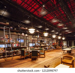 Istanbul, Turkey 2015-10-19: Modern office of an entertainment company in Istanbul. This company distributes cinema films in the country. There is a basketball court in the office.