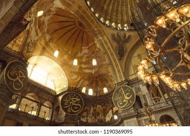 Istanbul / Turkey - 25 June 2018: Hagia Sophia (Ayasofya) interior
