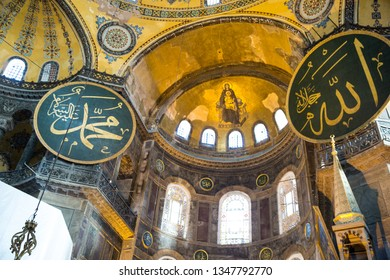 Istanbul, Turkey - 27 October 2017. Hagia Sofia inside. Beautiful golden ornament, orthodox and oriental decorations. Holy Wisdom or Ayasofya in Istanbul, Turkey.