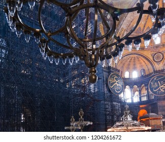 Istanbul, Turkey - 6/8/15: Details from mosaics from the interior of historical and ancient landmark Hagia Sofia.