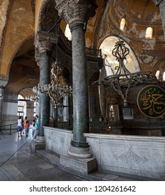 Istanbul, Turkey - 6/8/15: Interior of historical and ancient mosque and cathedral and museum the Hagia Sofia during interior renovations. The main nave with view of pillars and vaulted ceiling.