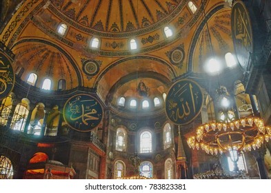 Istanbul, Turkey - April, 07, 2016, Hagia Sophia Museum inside , part of  dome of the central nave of the cathedral view from below, editorial.