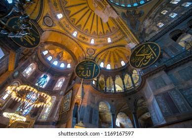 ISTANBUL TURKEY: April 08, 2018: The Hagia Sophia (also called Hagia Sofia or Ayasofya) interior architecture, famous Byzantine landmark and world wonder in the process of restoration.