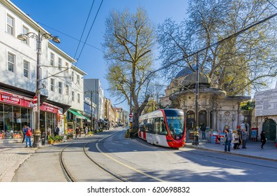 Istanbul, Turkey - April 10, 2017 : Alemdar Street view in Cagaloglu. Cagaloglu is popular tourist attraction in the Turkey.
