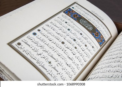 Istanbul, Turkey - April 10, 2018: The Qur'an is the main book of Islamic religion. Islamic law is founded and Muslims read various sections from the Qur'an in their worship