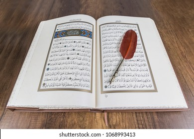 Istanbul, Turkey - April 10, 2018: The Book of the Holy Qur'an and the fountain pen. The Qur'an is the main book of Islamic religion. Islamic law is founded and Muslims read various sections from the