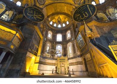 ISTANBUL, TURKEY - APRIL 12, 2016: Interior of the museum church of Hagia Sophia in Istanbul, Turkey.