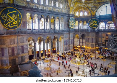 Istanbul, Turkey - April 15, 2012: inside interior of a big mosque in the centre of Istanbul