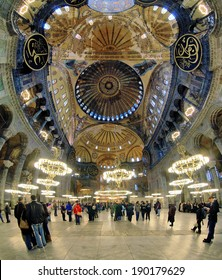 ISTANBUL, TURKEY - APRIL 2, 2011: Interior of Hagia Sophia. From the date of its construction in 537 until 1453, it served as an Eastern Orthodox cathedral. It was a mosque from 1453 until 1931.