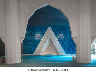 Istanbul, Turkey - April 22, 2019: Beautiful inside interior of Marmara University Faculty of Theology Mosque in Altunizade. New modern mosque. Ceiling