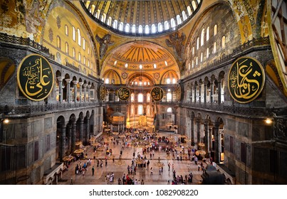 Istanbul, Turkey - Aug 12, 2012 : People are visiting Ayasofya Museum. Ayasofya Museum is populer tourist attraction in Istanbul.