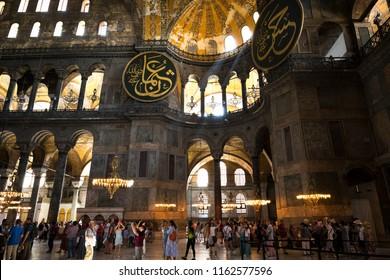ISTANBUL, TURKEY - AUGUST 20, 2018: Hagia Sophia (Hagia Sofia, Ayasofya) interior in Istanbul, Turkey.