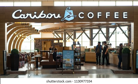 ISTANBUL, TURKEY - CIRCA APRIL, 2018: Caribou Coffee Company shop inside the airport. Caribou Coffee Company is a specialty coffee and espresso retailer.