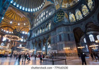 Istanbul, Turkey - Circa December 2017 - The interior shot of a beautiful Hagia Sophia Museum with arches and domes located in Istanbul, Turkey