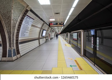 "Istanbul, Turkey - December 21, 2018; Interior of Istanbul Metro, M5 line between Uskudar - Cekmekoy. ""Turkey's first driverless metro"""