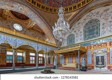 ISTANBUL, TURKEY - DECEMBER 23, 2017: Harem section of the Topkapi Palace, in Istanbul, Turkey