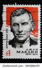 ISTANBUL, TURKEY - DECEMBER 25, 2020: Russian stamp shows John McClean (1879-1923), British Communist labor leader circa 1979