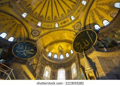 ISTANBUL, TURKEY - DECEMBER 31, 2016: The Hagia Sophia (also called Hagia Sofia or Ayasofya) ornamental ceiling, Byzantine architecture, famous landmark and world wonder in Istanbul, Turkey