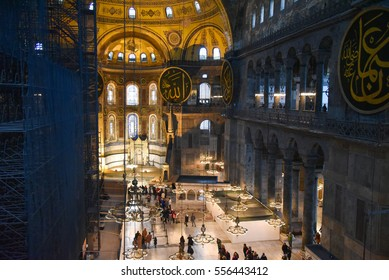 Istanbul, Turkey - DECEMBER 31, 2016: Spacious Interior of Hagia Sophia, or the Church of the Holy Wisdom
