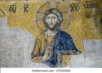 Istanbul, Turkey - Feb 24 2017 Byzantine tiles christian mosaic art