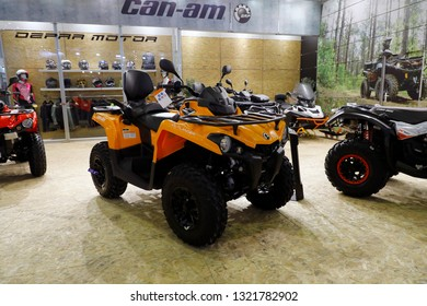 ISTANBUL, TURKEY - FEBRUARY 24, 2019: can-am BRP Outlander 570 on display at Motobike Istanbul in Istanbul Exhibition Center
