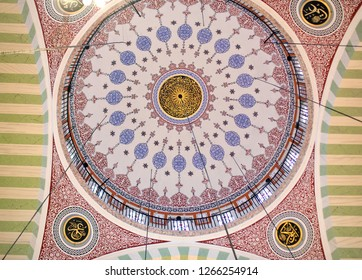 ISTANBUL, TURKEY - JANUARY 13, 2018: Oriental pattern - Ceiling detail in the Mihrimah sultan Mosque, or Iskele Camii in Uskudar