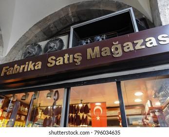 ISTANBUL, TURKEY - JANUARY 6 2018: Egyptian Bazaar (Spice Bazaar) - one of the largest bazaars in the city