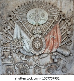 ISTANBUL, TURKEY, JANUARY 7, 2015:  Historical Topkapi Palace in Istanbul. Coat of arms close up