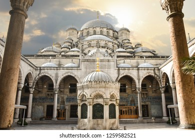 ISTANBUL, TURKEY- JINE 21, 2016: The Yeni Camii meaning New Mosque; originally named the Valide Sultan Mosque (Turkish: Valide Sultan Camii).