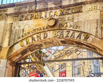 Istanbul, Turkey - July 11, 2018. The Mahmutpasa Kapisi gate of the Kapali Carsi, The Grand Bazaar of Istanbul, Turkey.