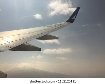 Istanbul, Turkey; July 21, 2018: Anadolujet Airlines Airplane Winglet at the sky. AnadoluJet is low-cost branch of Turkish Airlines with 28 fleet size.