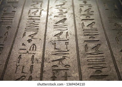 ISTANBUL, TURKEY - JULY 23: Hieroglyph writing on the Sidonian King Tabnit Sarcophagus in Istanbul Archeology Museum on July 23, 2014 in Istanbul, Turkey. Museum have over one million objects.