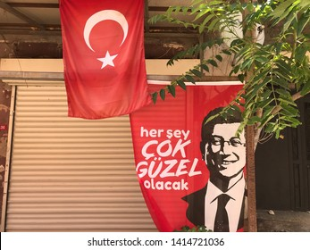 Istanbul, Turkey- June 03, 2019: Istanbul Metropolitan Municipality elections. The Republican People's Party (CHP) Ekrem Imamoglu poster.