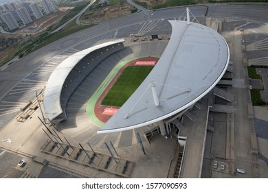 Istanbul, Turkey - June 10, 2013; Aerial view of Istanbul Olympic stadium (Ataturk Olympic Stadium). Shooting from the helicopter.