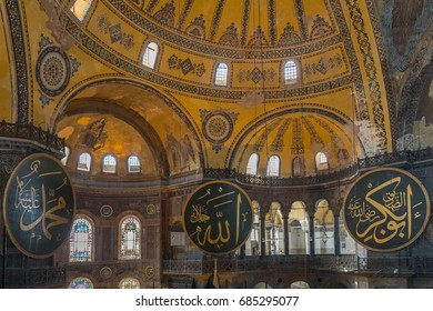 ISTANBUL, TURKEY - JUNE 11, 2014: Interior view of Hagia Sofia (Aya Sofya) Mosque in Istanbul, Turkey. Hagia Sophia is a former Orthodox basilica later converted into imperial mosque and now a museum.