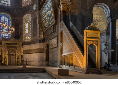 ISTANBUL, TURKEY - JUNE 11, 2014: Interior view on minbar of Hagia Sophia (Aya Sofya) Mosque in Istanbul, Turkey. Hagia Sophia is a former Orthodox church, later an Ottoman mosque, now a museum.