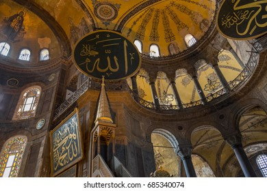 ISTANBUL, TURKEY - JUNE 11, 2014: Interior view of Hagia Sofia (Aya Sofya) Mosque in Istanbul, Turkey. Hagia Sophia is a former Greek Orthodox church converted into imperial mosque and now museum.