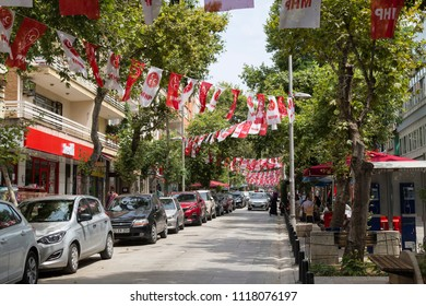 Istanbul/ Turkey - June 21,2018 ; Turkish Presidency and parliamentary elections to be held in June 2018. MHP flags on the street.