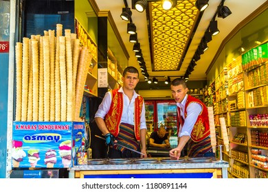 ISTANBUL, TURKEY - JUNE 22, 2018: Traditional turkish ice cream seller in Istanbul in a summer day