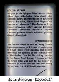 ISTANBUL, TURKEY - MAR 9 2018: Tourist instruction boards inside Yerebatan Sarnici, also known as Basilica Cistern.