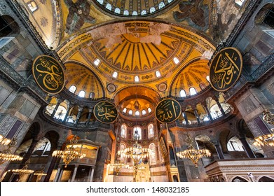 ISTANBUL, TURKEY - March 2: Hagia Sophia - ancient basilica on March 2, 2013 in Istanbul, Turkey. For almost 500 years the principal mosque, Hagia Sophia served as a model for many other mosques