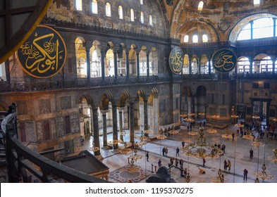 Istanbul, Turkey - March 2012: Interior of the Hagia Sophia (Ayasofya). It is the former Greek Orthodox Christian patriarchal cathedral, later an Ottoman imperial mosque and now a museum in Istanbul.
