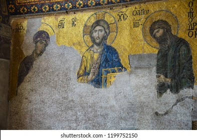 Istanbul, TURKEY - MARCH 2012 : Jesus Christ Pantocrator, Detail from deesis Byzantine mosaic in Hagia Sophia,Greek Orthodox Christian patriarchal basilica, church
