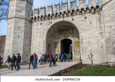 Istanbul - Turkey: March 2019. Entrance of the Topkapi Palace in Istanbul. People are visiting Topkapi Palace.