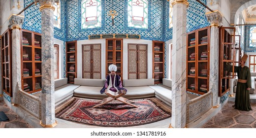 ISTANBUL TURKEY, March 2019, The library built by Sultan III Ahmed in the Topkapi Palace. The library was used by the sultans and students specially trained in (Enderun) the palace.