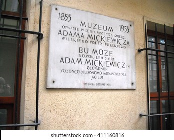 ISTANBUL, TURKEY -  MARCH 24, 2016: Adam Mickiewicz Museum Entrance in Tarlabasi district